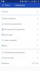OPASKA sportowa PULS ZEGAREK SMARTBAND pulsometr (14)