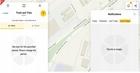 LOKALIZATOR GPS SERWER WWW POLSKA KARTA SIM ROK 0ZŁ (11)